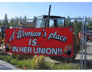 womansplace