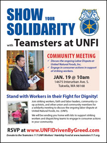 UNFI-community-meeting-Jan19-image