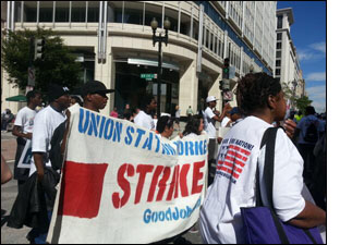 federal-workers-strike