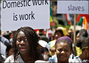 ap-domestic-workers