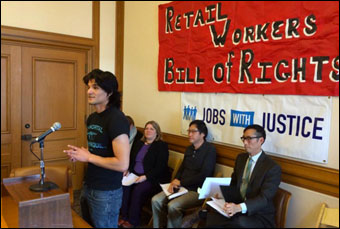 sf-retail-workers-bill-of-rights