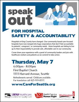 15May07-hospital-accountability