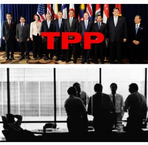 tpp-corporate-committee