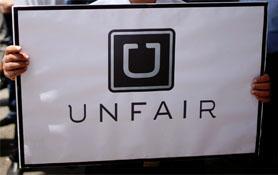 uber-unfair